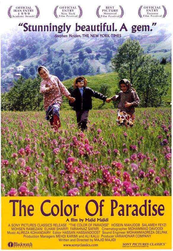 El Color del Paraíso